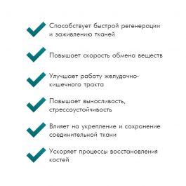 ПЕРВЫЙ ЖИВОЙ КОЛЛАГЕН. Пищевой коллаген, банка (1 кг.) Курс 3 месяца