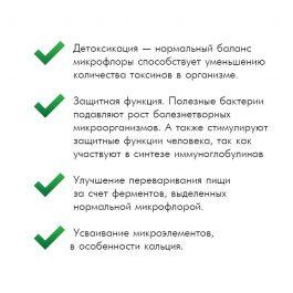 PREVIT ПРЕДВИТАМИННЫЙ КОМПЛЕКС 12 штук по 25 мл